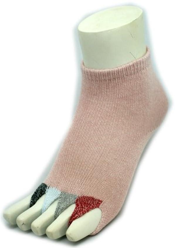 予感準拠線指なし健康ソックス マルチ・サイズ23cm~25cm・カラー2色 (クロムク, サーモンピンク) (サーモンピンク)