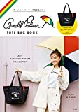 Arnold Palmer TOTE BAG BOOK