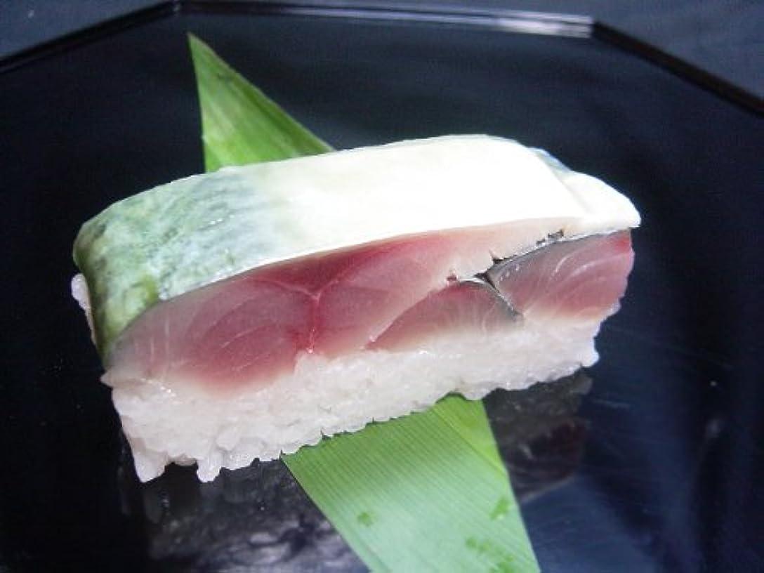 後方に水族館漁師極厚 福井の生さば寿司?中サイズ:福井一、鯖を扱う料理店の押し寿司