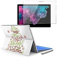 Surface pro6 pro2017 pro4 専用スキンシール ガラスフィルム セット 液晶保護 フィルム ステッカー アクセサリー 保護 クリスマス ツリー 赤 緑 009941