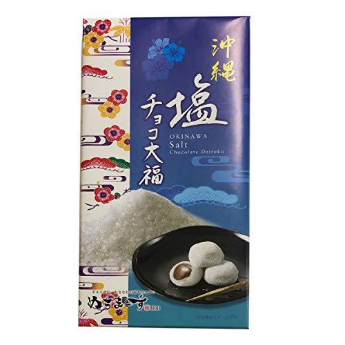 沖縄塩チョコ大福 18個入り×2箱 前田製菓 ギネス認定 おきなわの海そのままに ぬちまーす 使用