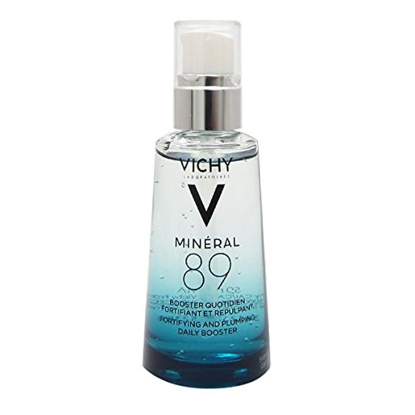 タイムリーなシマウマ矢Vichy Mineral 89 Fortifying Concentrate Boost 50ml [並行輸入品]