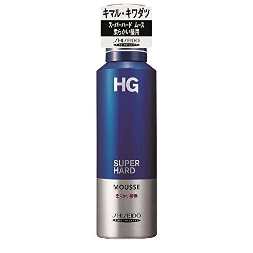 ライター北米メタルラインHG スーパーハード ムース 柔かい髪 180g