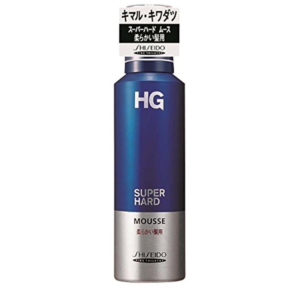 離す困難洗剤HG スーパーハード ムース 柔かい髪 180g