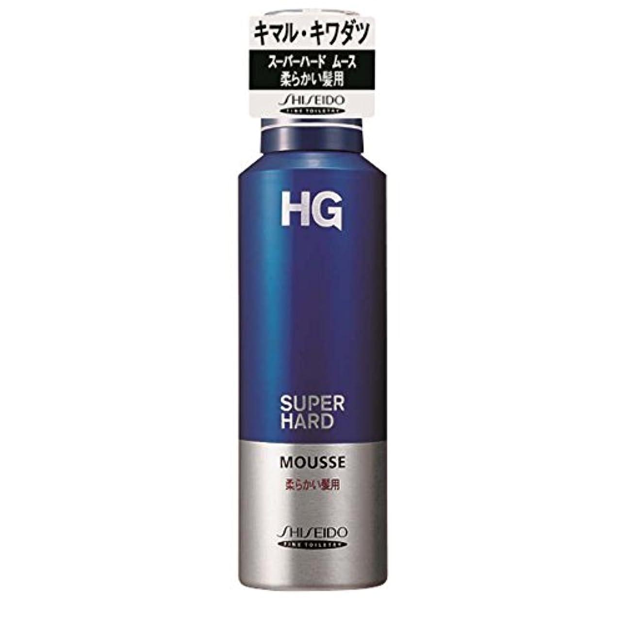 良心何よりも和解するHG スーパーハード ムース 柔かい髪 180g