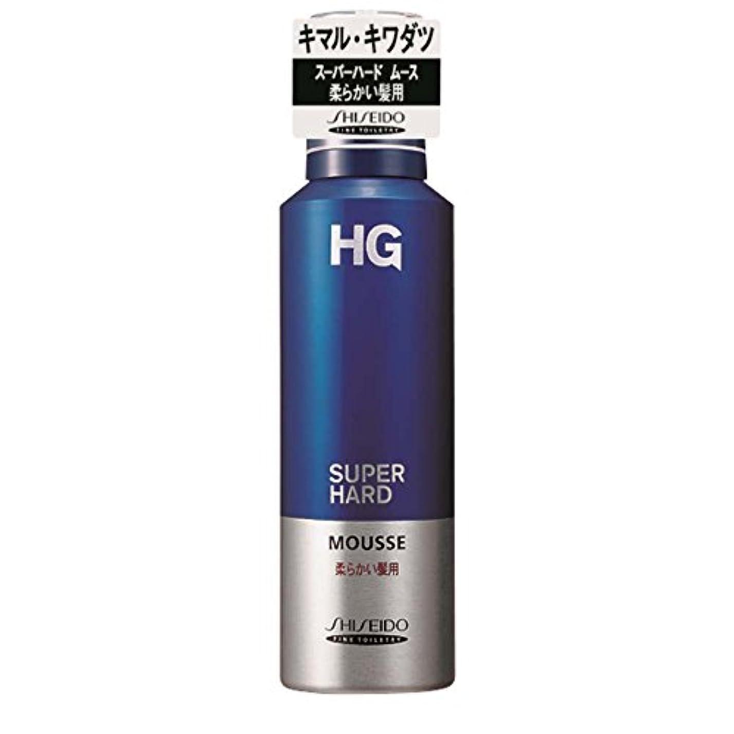 厚い創始者援助するHG スーパーハード ムース 柔かい髪 180g