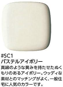 ○★[CS230BM+SH233BA#SC1]TOTOピュアレストQR 組合せ便器 手洗あり リモデル対応 床(旧品番:CS230BM+SH231BA)