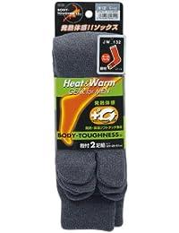 おたふく手袋 ボディータフネス 発熱?保温 テックサーモ 靴下 オールパイル 足袋型 2足組