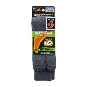 おたふく手袋 ボディータフネス 発熱・保温 テックサーモ 靴下 オールパイル 足袋型 2足組 グレー JW-132