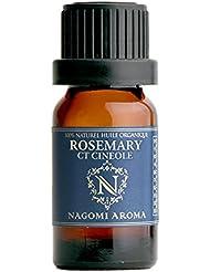 NAGOMI AROMA オーガニック ローズマリーctシネオール 10ml 【AEAJ認定精油】【アロマオイル】