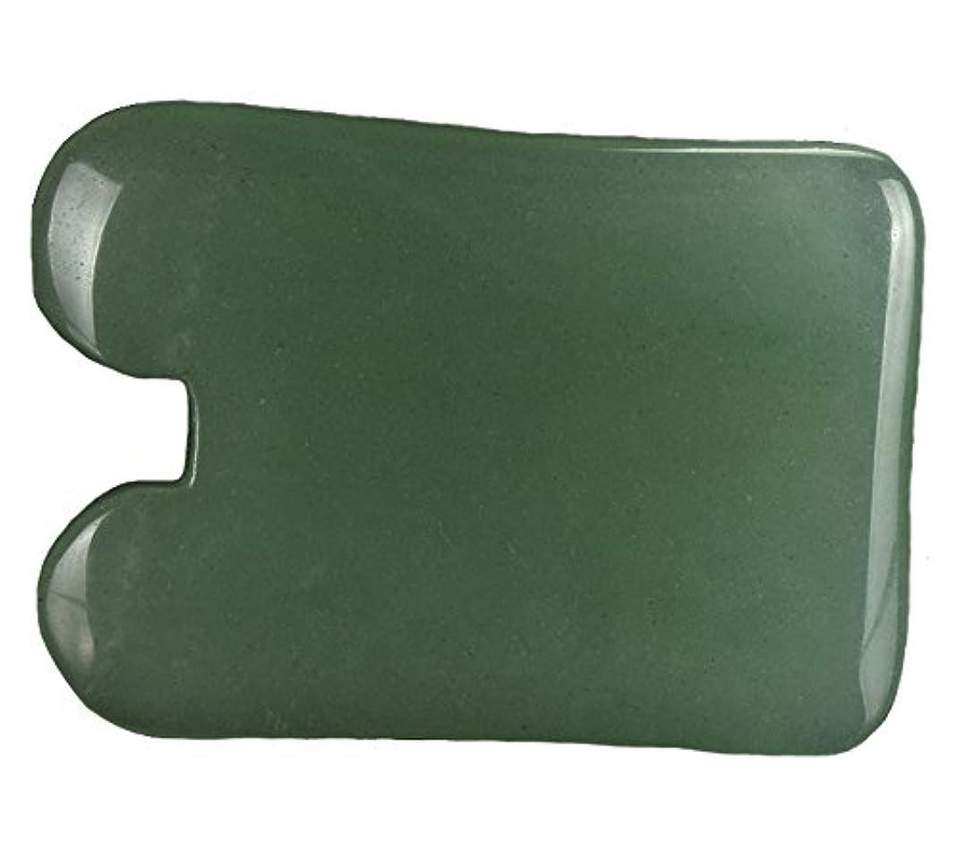 借りているテラス幹かっさプレート山型 2枚セット 天然石 マッサージ 活沙 小顔 ny-amb010