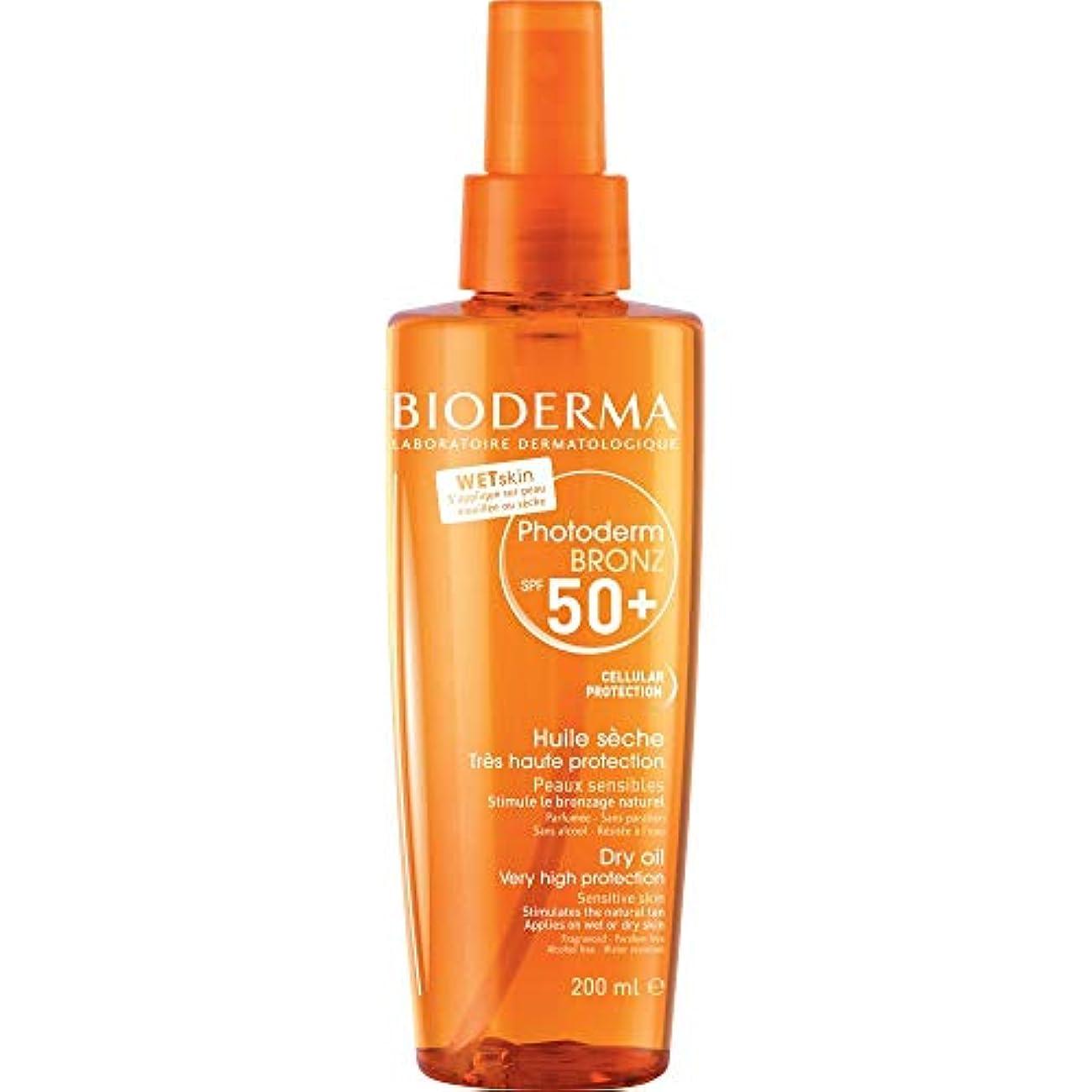 アクティブ机時間[Bioderma] BiodermaのPhotodermのBronz - ドライオイルSpf50の200ミリリットル - Bioderma Photoderm Bronz - Dry Oil SPF50 200ml [...