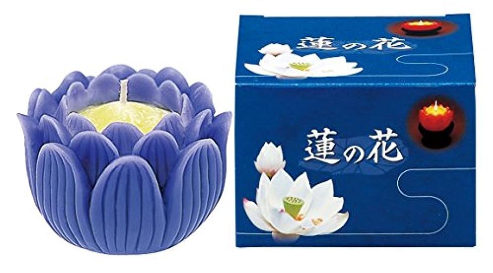 乳白相対的三番マルエス ろうそく 蓮の花 大 パープル 箱入