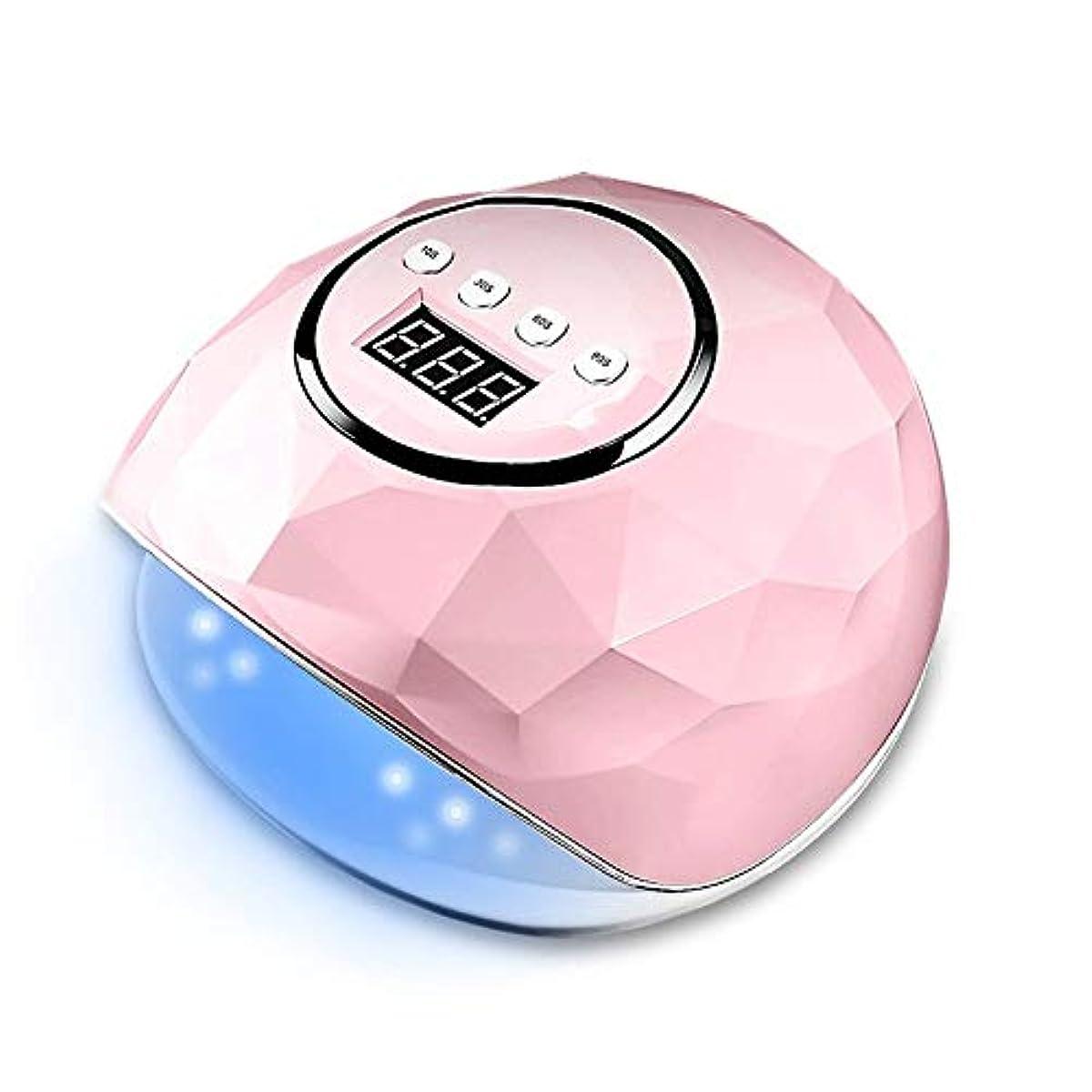 残酷一フィードバックUV光LEDネイルドライヤージェルマニキュアおよびつま先ネイル硬化用自動硬化ランプ(自動センサー付き)(ピンク)