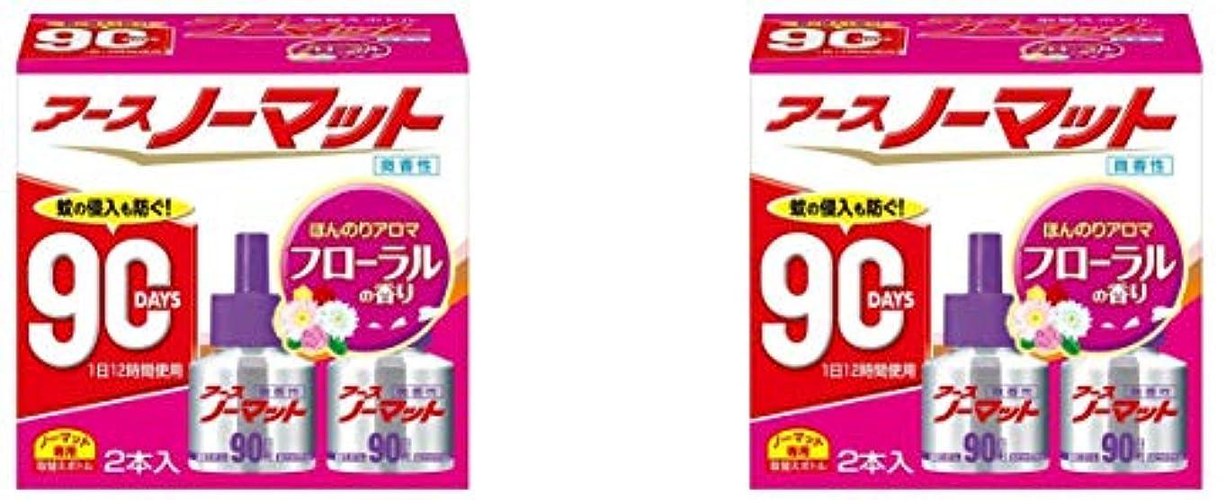 【2個セット】アースノーマット 90日用 微香性フローラルの香り [4.5-12畳用 取替ボトル2本入]