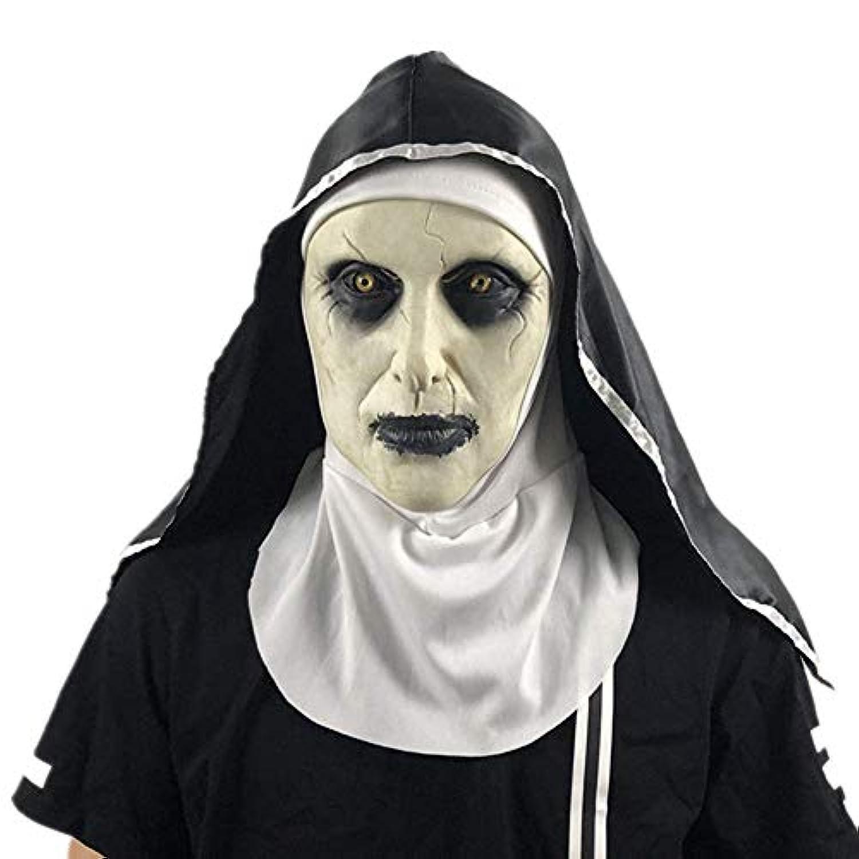 ハロウィンゴーストフェスティバルホラーマスクサプライズ女性ゴーストフェイスマスクコスプレマスクラテックス怖いフルヘッド用キッズ大人ファンシードレス仮装パーティーコスプレ