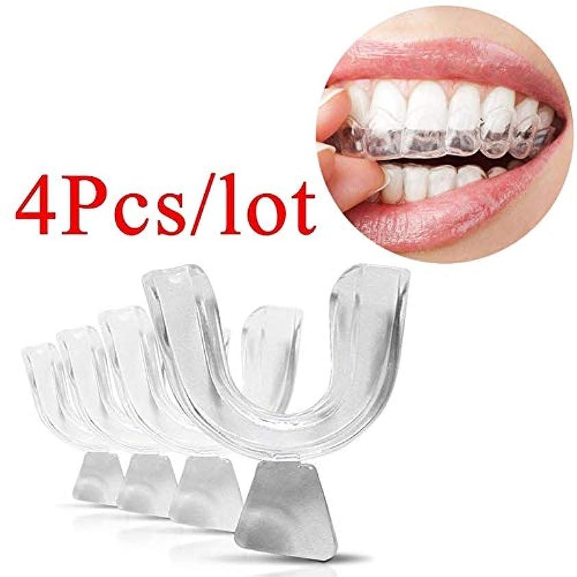 落ちたねばねば悪の透明な食品等級を白くする安全な口の皿のMoldable歯科用歯の口の歯,4Pcs