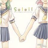 「おねがい☆ツインズ」イメージサウンドトラック~Soleil~