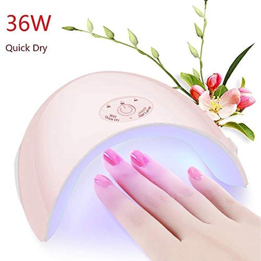 モッキンバードバリー石鹸UVネイルランプミニポータブル36W 12-LED UVジェルネイルジェル乾燥機乾燥機USB充電式ランプ30秒/ 60秒/ 90秒は、爪の爪のためのマニキュアドライヤーを導きましたpink