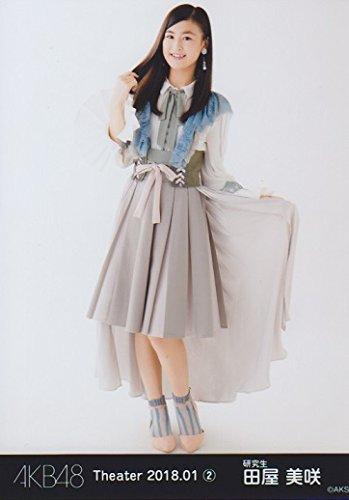 AKB48公式生写真 Theater 2018.01 ② 【田屋美咲】 1月