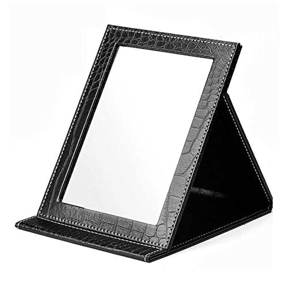 本物描写リマミラーフォールドメイクアップミラー大型メサドレッシングミラーHDポータブルミラー小型デスク寮の部屋リビングルーム美容 (Color : Black, Size : S)