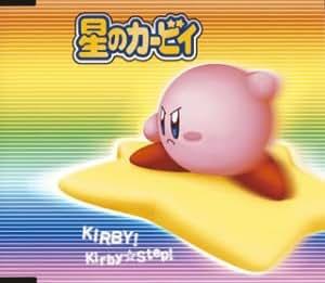 星のカービィ 新テーマソング「カービィ!」/「カービィ☆ステップ!」(CCCD)