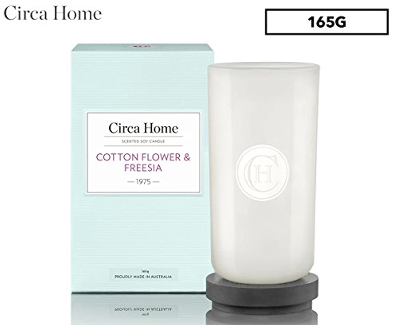 協力する識別するチェリーCirca Home キャンドル(165g) 1975 COTTON FLOWER & FREESIA