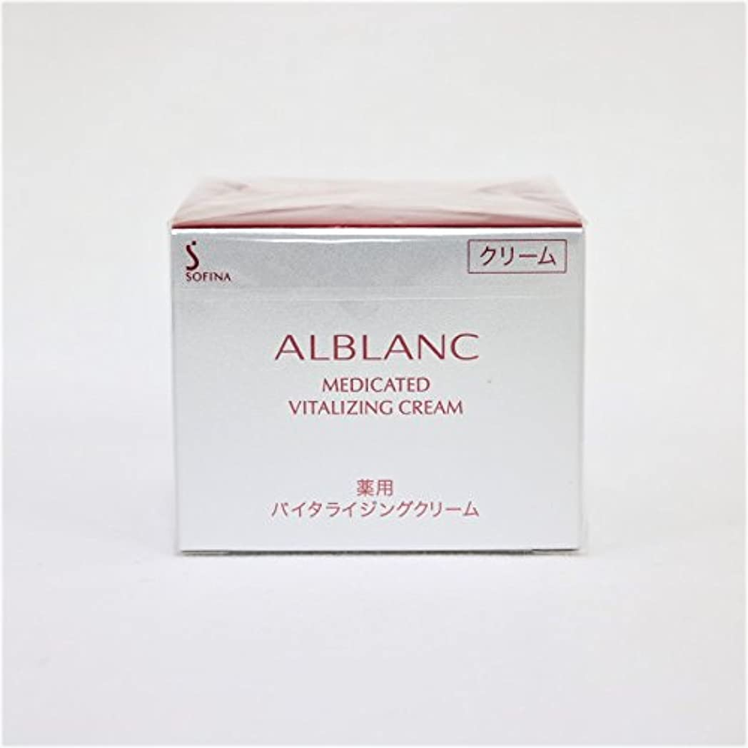 パプアニューギニアビザ気候ソフィーナ アルブラン 薬用バイタライジングクリーム 40g