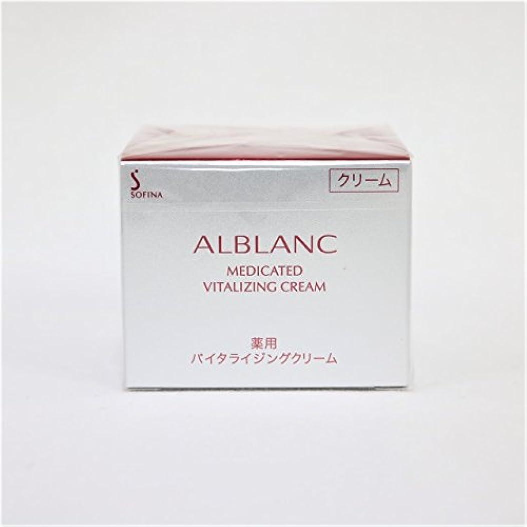 ピットアヒルカブソフィーナ アルブラン 薬用バイタライジングクリーム 40g