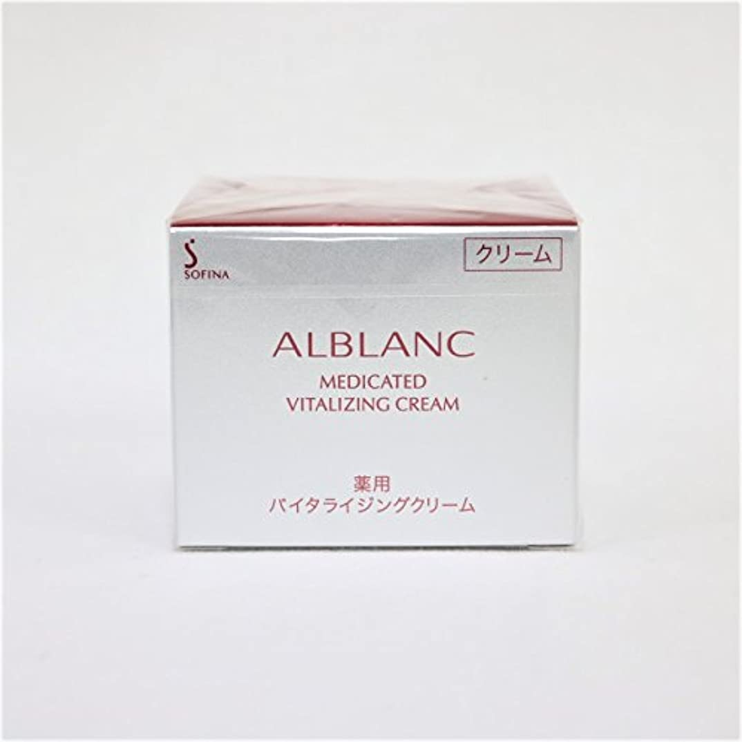 軸ポケット電話をかけるソフィーナ アルブラン 薬用バイタライジングクリーム 40g