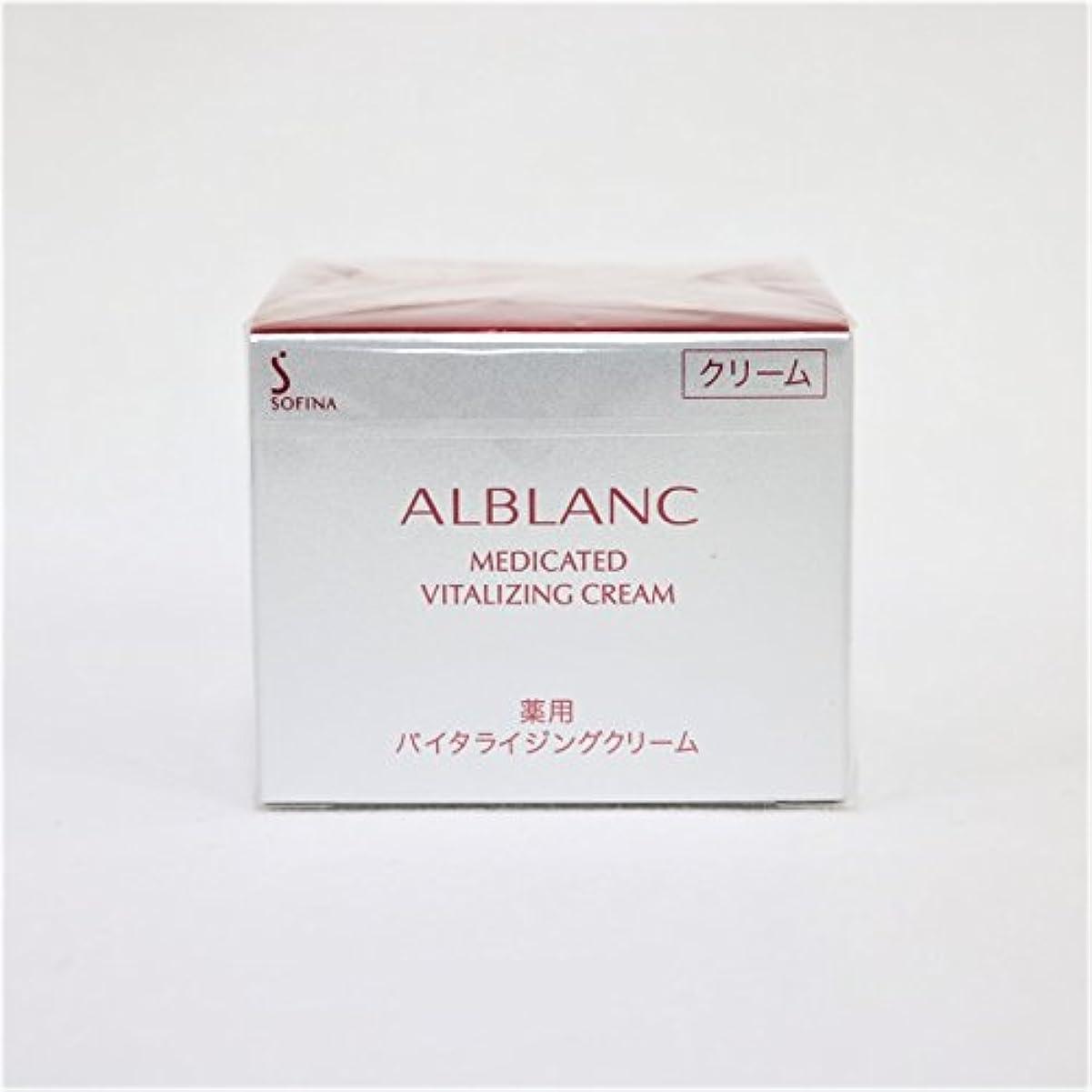 寝室を掃除する包囲昼食ソフィーナ アルブラン 薬用バイタライジングクリーム 40g