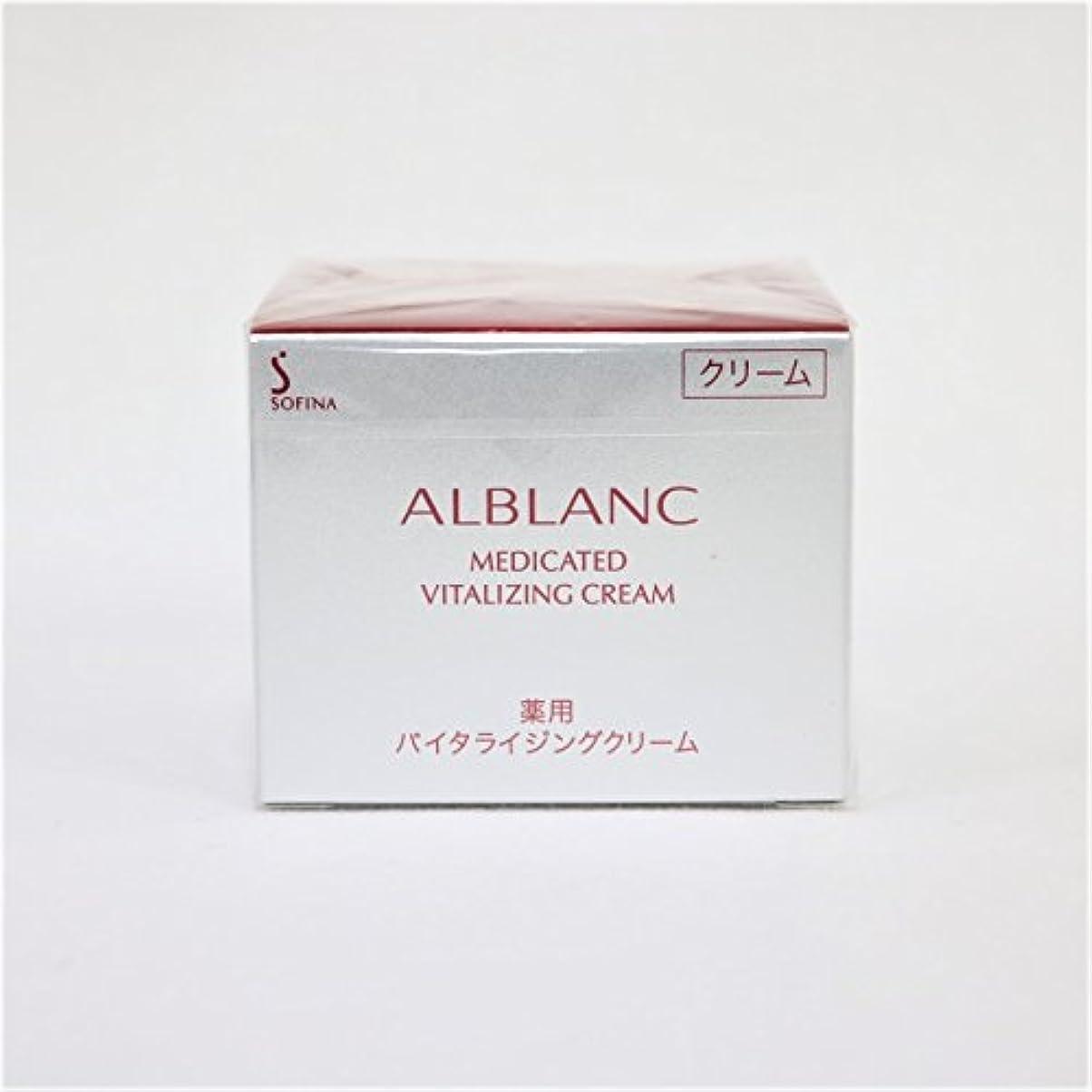 溶けた家主課すソフィーナ アルブラン 薬用バイタライジングクリーム 40g