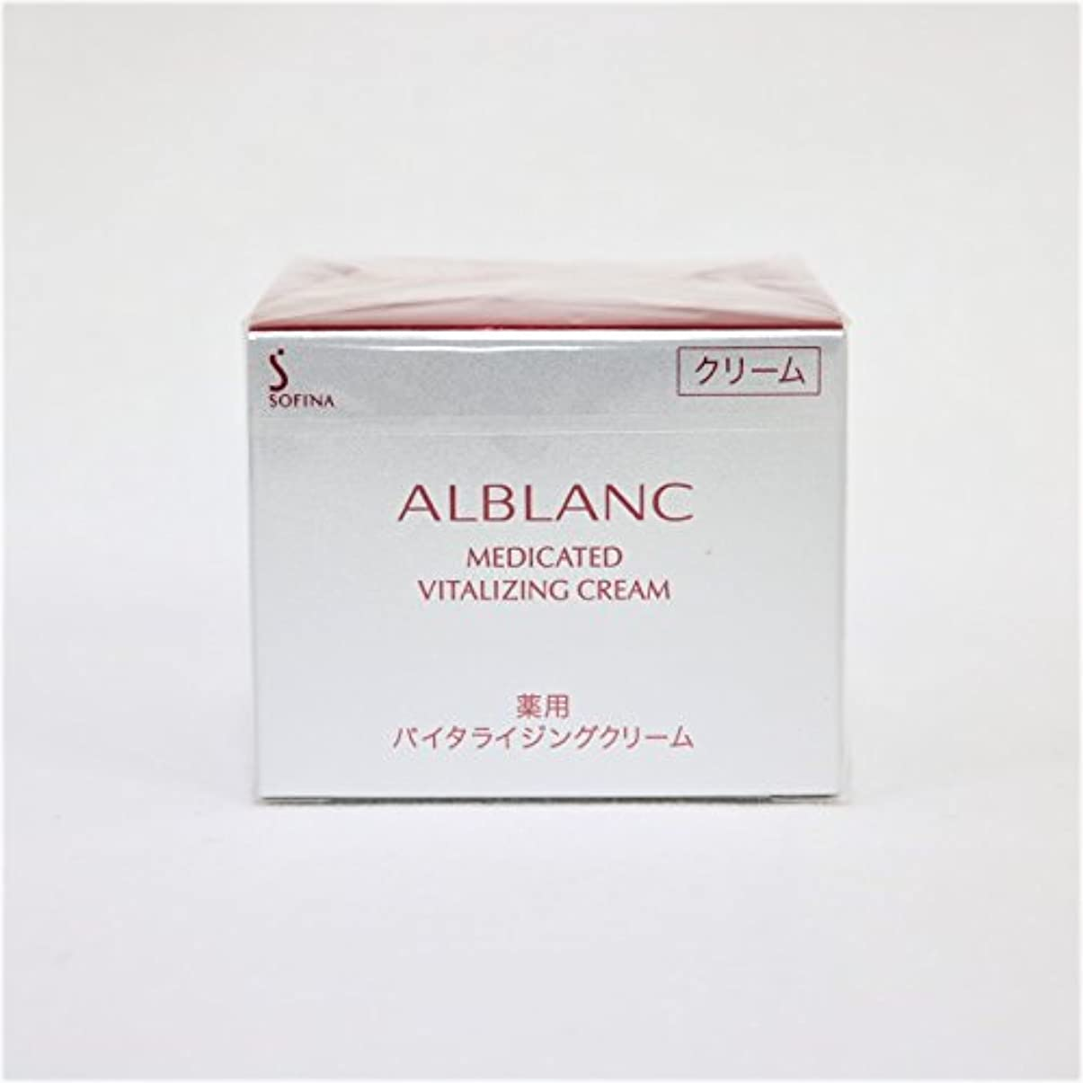 抽選ラフレシアアルノルディ雪だるまソフィーナ アルブラン 薬用バイタライジングクリーム 40g
