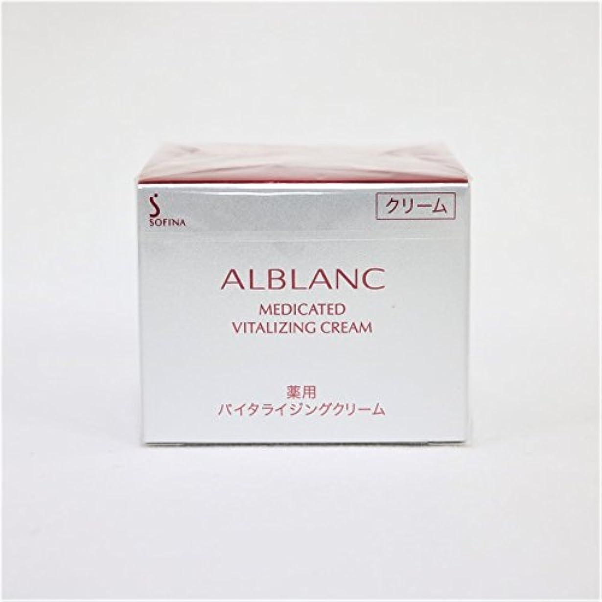 養うドナウ川に付けるソフィーナ アルブラン 薬用バイタライジングクリーム 40g