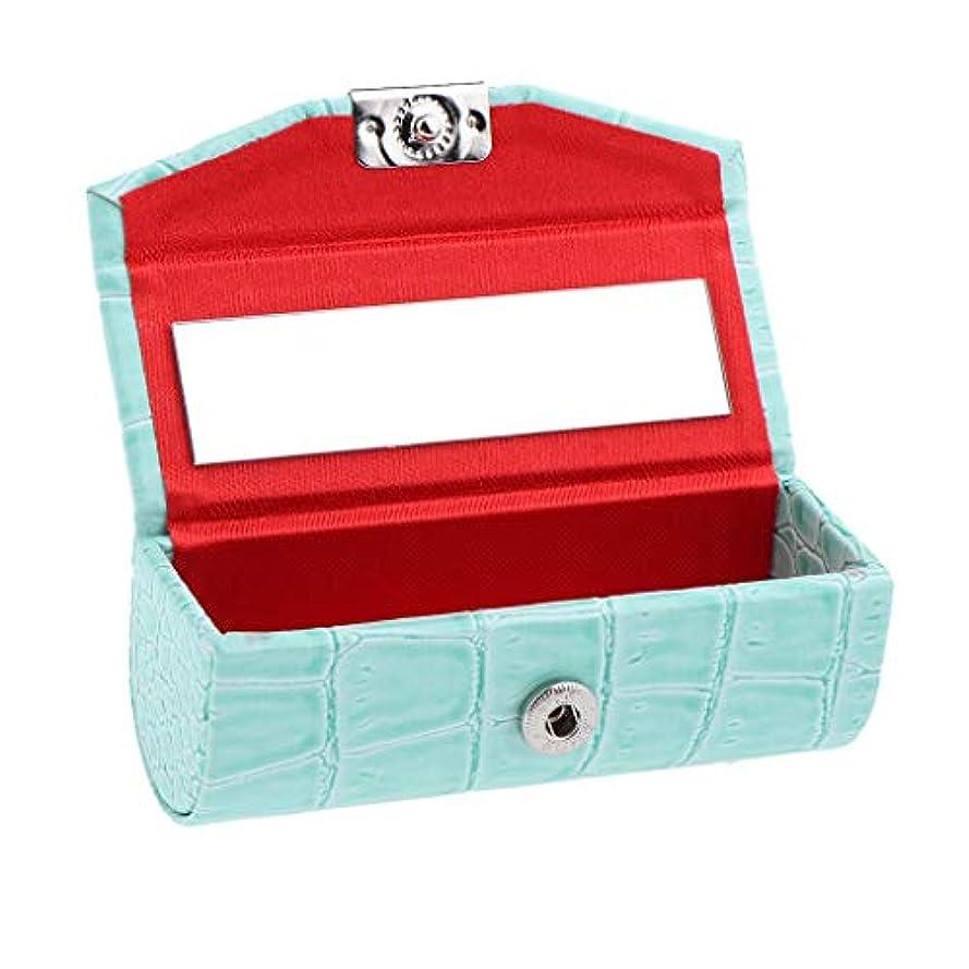 IPOTCH レザー リップスティックケース 口紅ホルダー ミラー 収納ボックス 多色選べ - ライトブルー
