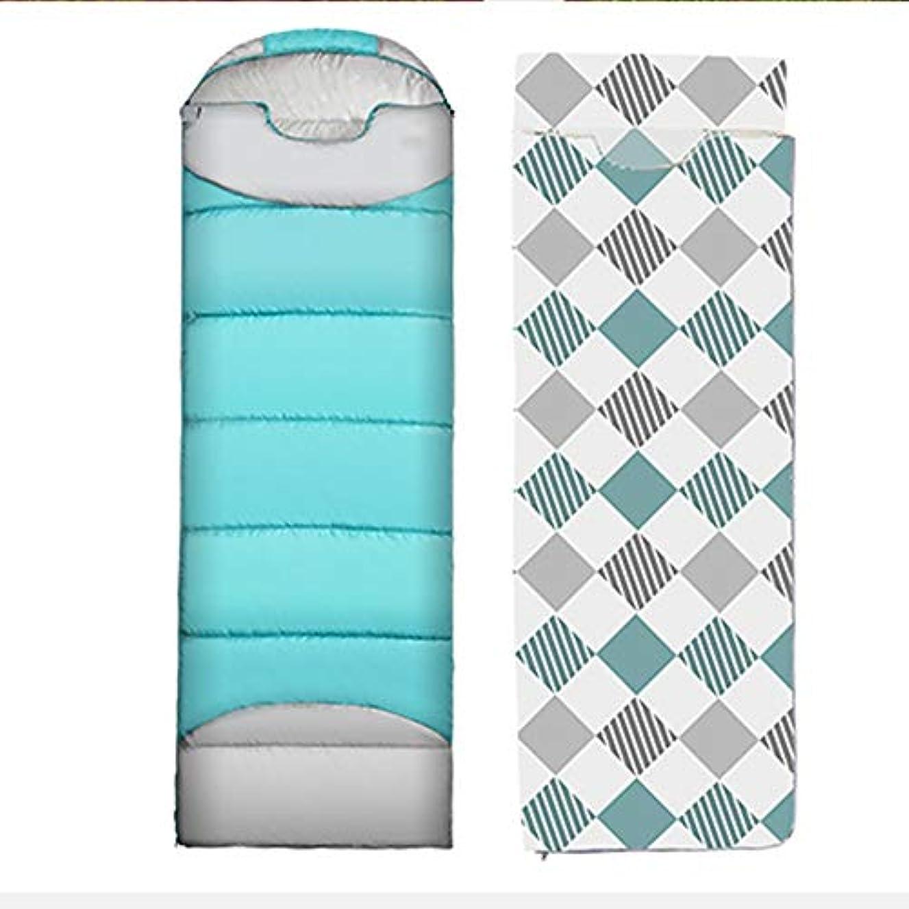スタウト事件、出来事辞任TLMYDD 寝袋大人の屋外の男性と女性の絶縁屋内屋外キャンプU字型デザインのシームレスなドッキング 寝袋 (色 : 緑)