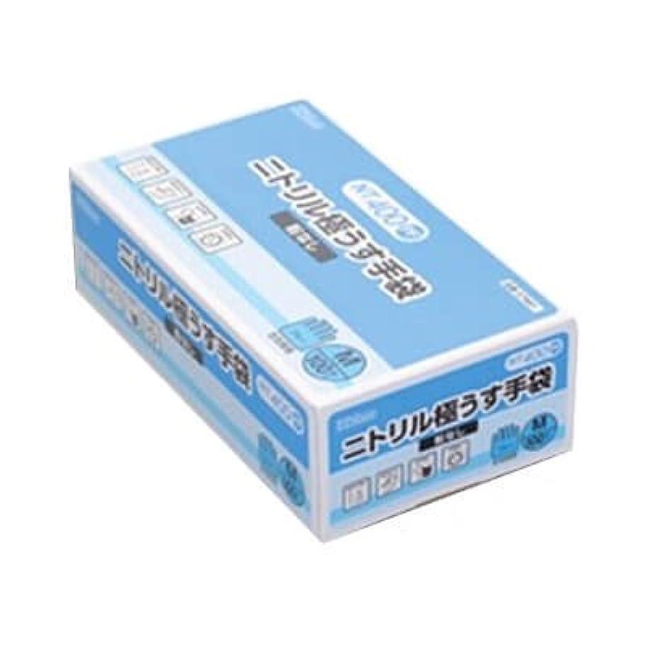保護不十分苦しみ【ケース販売】 ダンロップ ニトリル極うす手袋 粉無 M ブルー NT-400 (100枚入×20箱)