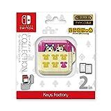 【任天堂ライセンス商品】CARD POD COLLECTION for Nintendo Switch (どうぶつの森)Type-C