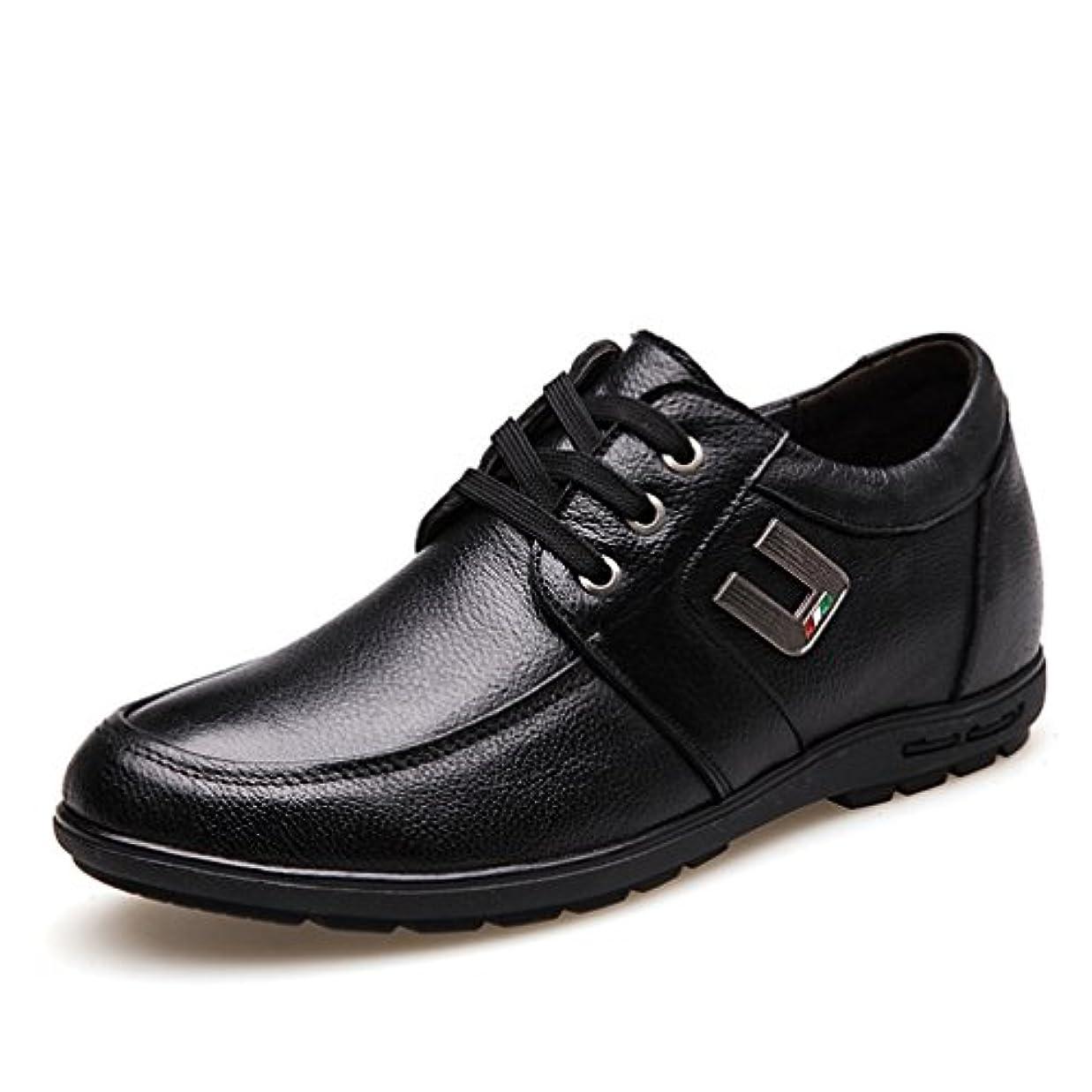 申し立てるエンドウ手足[XINXIKEJI]シークレットシューズ ビジネスシューズ メンズ インヒール 5cmUP 背が高くなる 内羽根 軽量 防滑 屈曲性 心地良い おしゃれ 通勤/カジュアル フォーマルシューズ 紳士靴 ブラック/黒/茶色