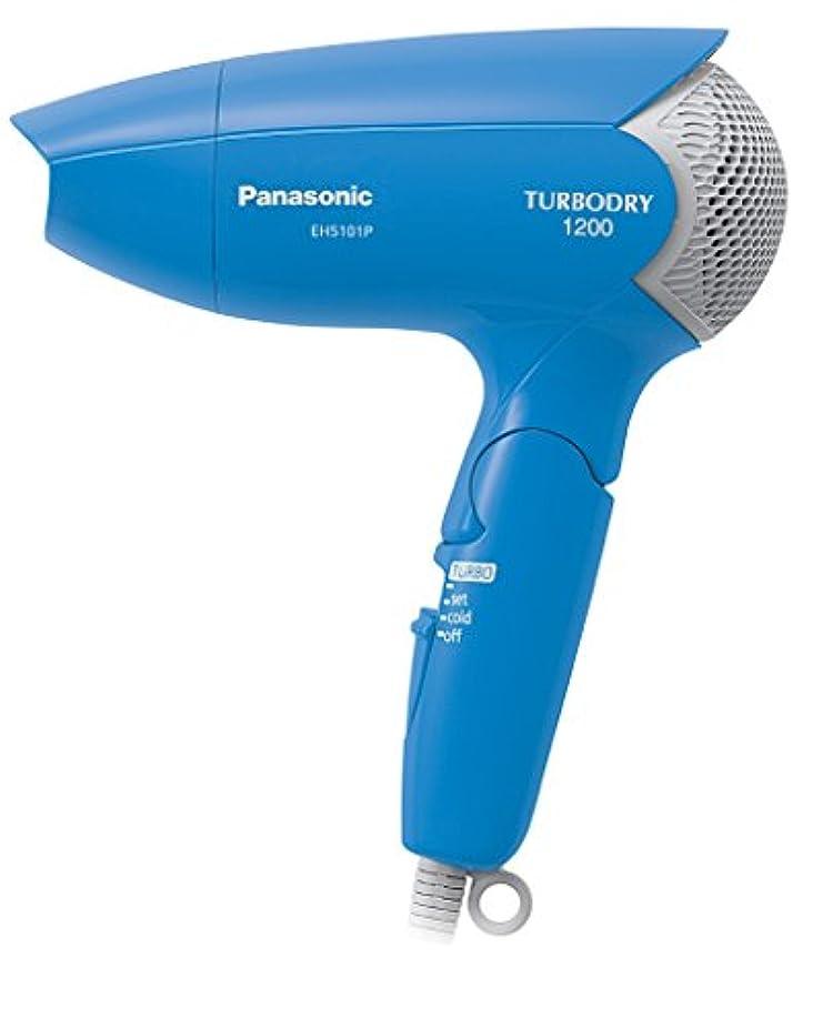 Panasonic ターボドライ1200 青 EH5101P-A