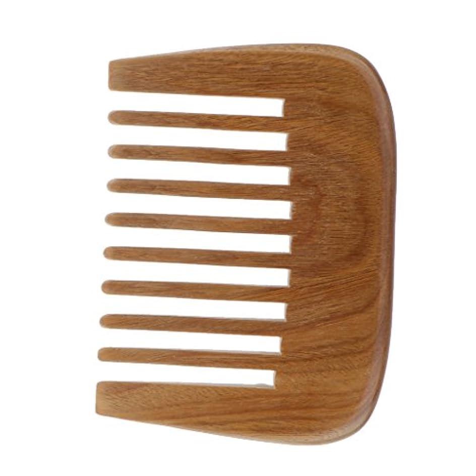 粒アカデミック蜂DYNWAVE 自然木製ワイドコームデタングラーブラシアンチスタティックグリーンサンダルウッド