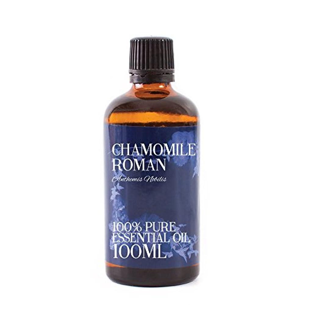 貞気付く是正Mystic Moments | Chamomile Roman Essential Oil - 100ml - 100% Pure