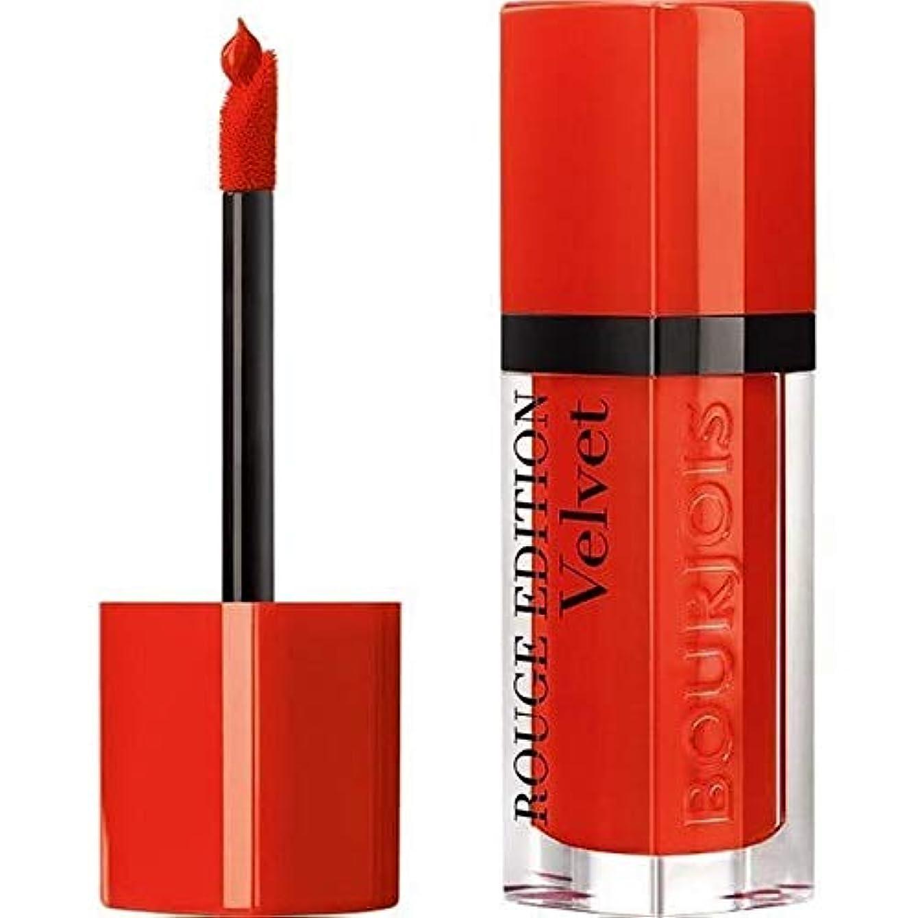 限られた毛皮後ろに[Bourjois ] ブルジョワルージュ版のベルベットの口紅ケシの日20 - Bourjois Rouge Edition Velvet Lipstick Poppy Days 20 [並行輸入品]