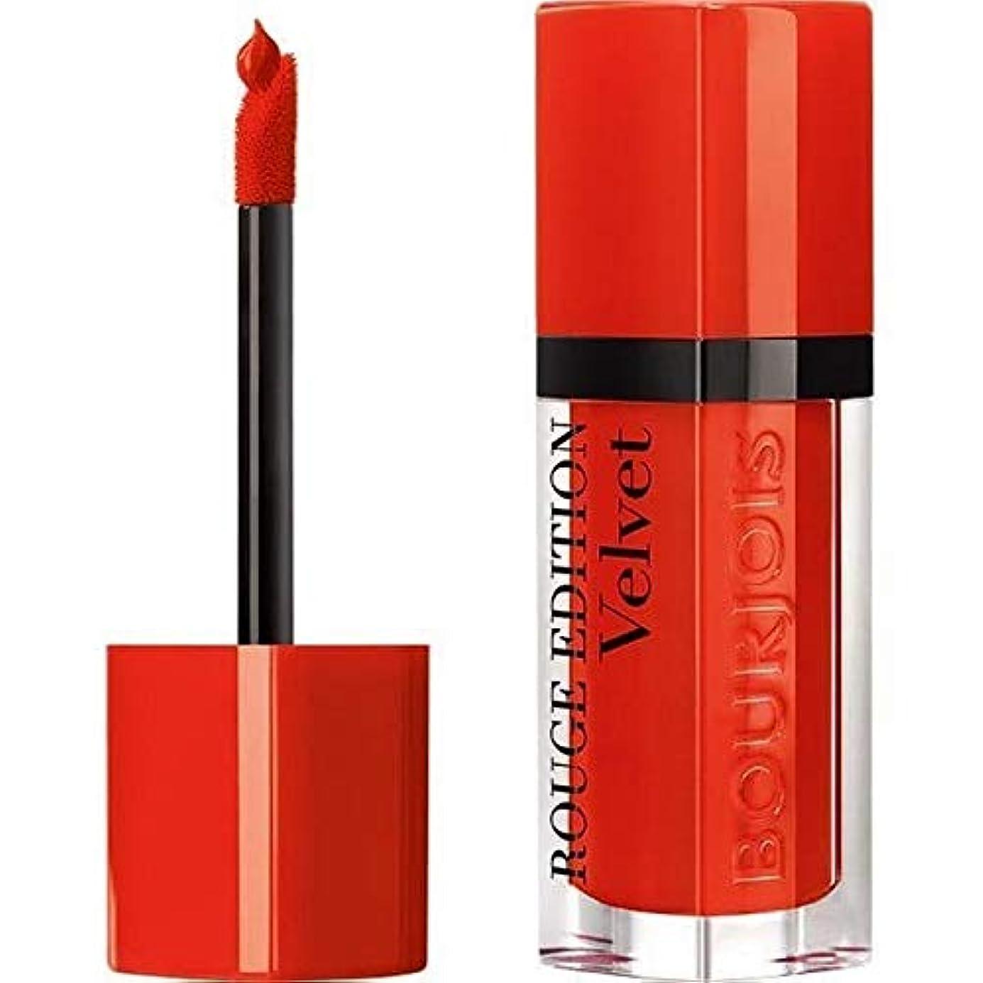 過敏な線取り囲む[Bourjois ] ブルジョワルージュ版のベルベットの口紅ケシの日20 - Bourjois Rouge Edition Velvet Lipstick Poppy Days 20 [並行輸入品]