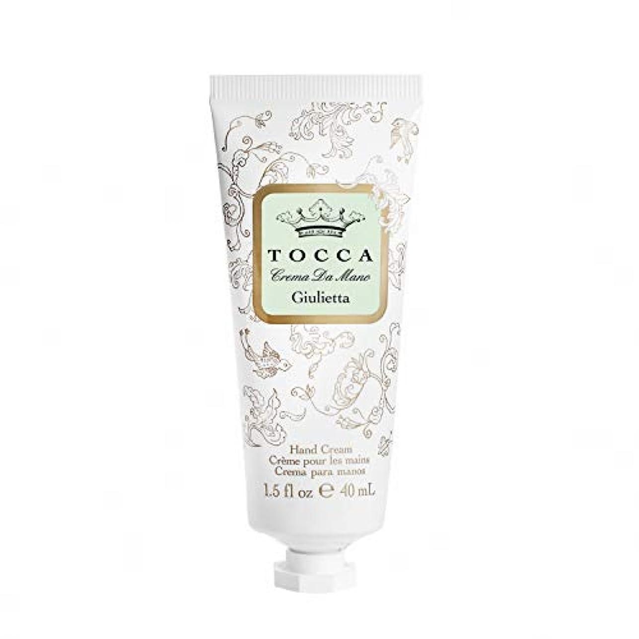 小説破滅的な差別するトッカ(TOCCA) ハンドクリーム ジュリエッタの香り 40mL (手指用保湿 ピンクチューリップとグリーンアップルの爽やかで甘い香り)