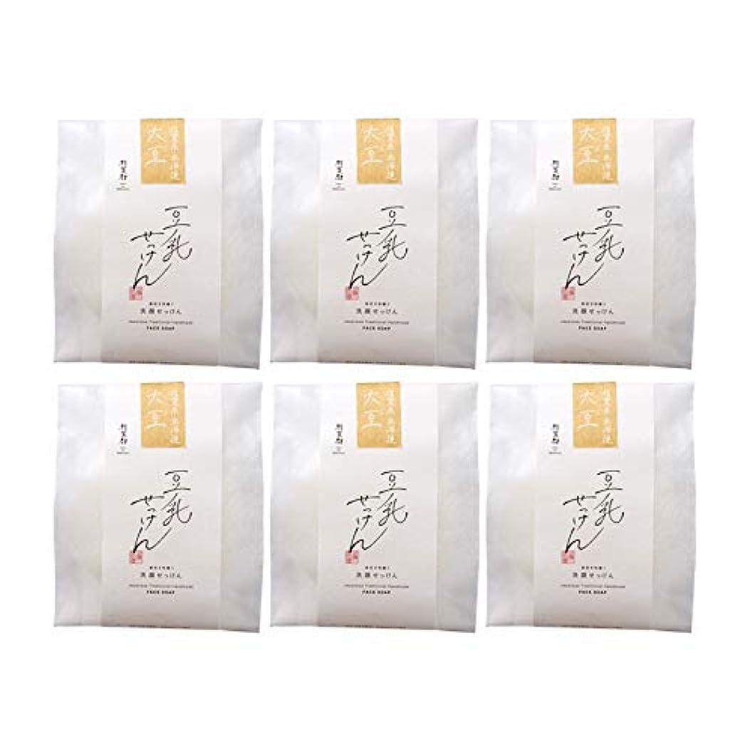 南東不誠実集める豆腐の盛田屋 豆乳せっけん 自然生活 100g×6個セット