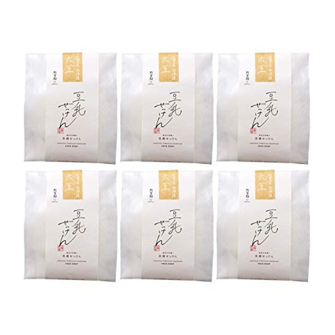 驚くべき傀儡無関心豆腐の盛田屋 豆乳せっけん 自然生活 100g×6個セット