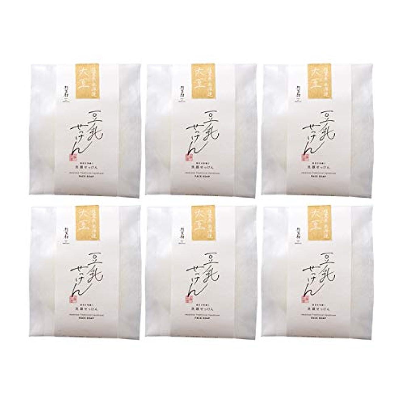なしで発生マエストロ豆腐の盛田屋 豆乳せっけん 自然生活 100g×6個セット