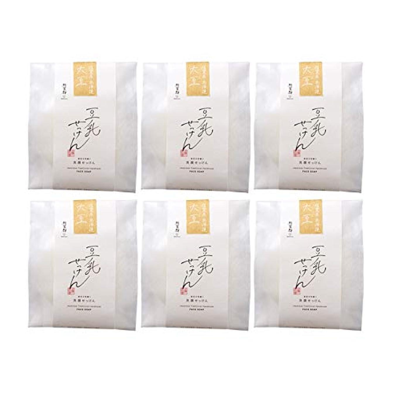 施し露ジュース豆腐の盛田屋 豆乳せっけん 自然生活 100g×6個セット