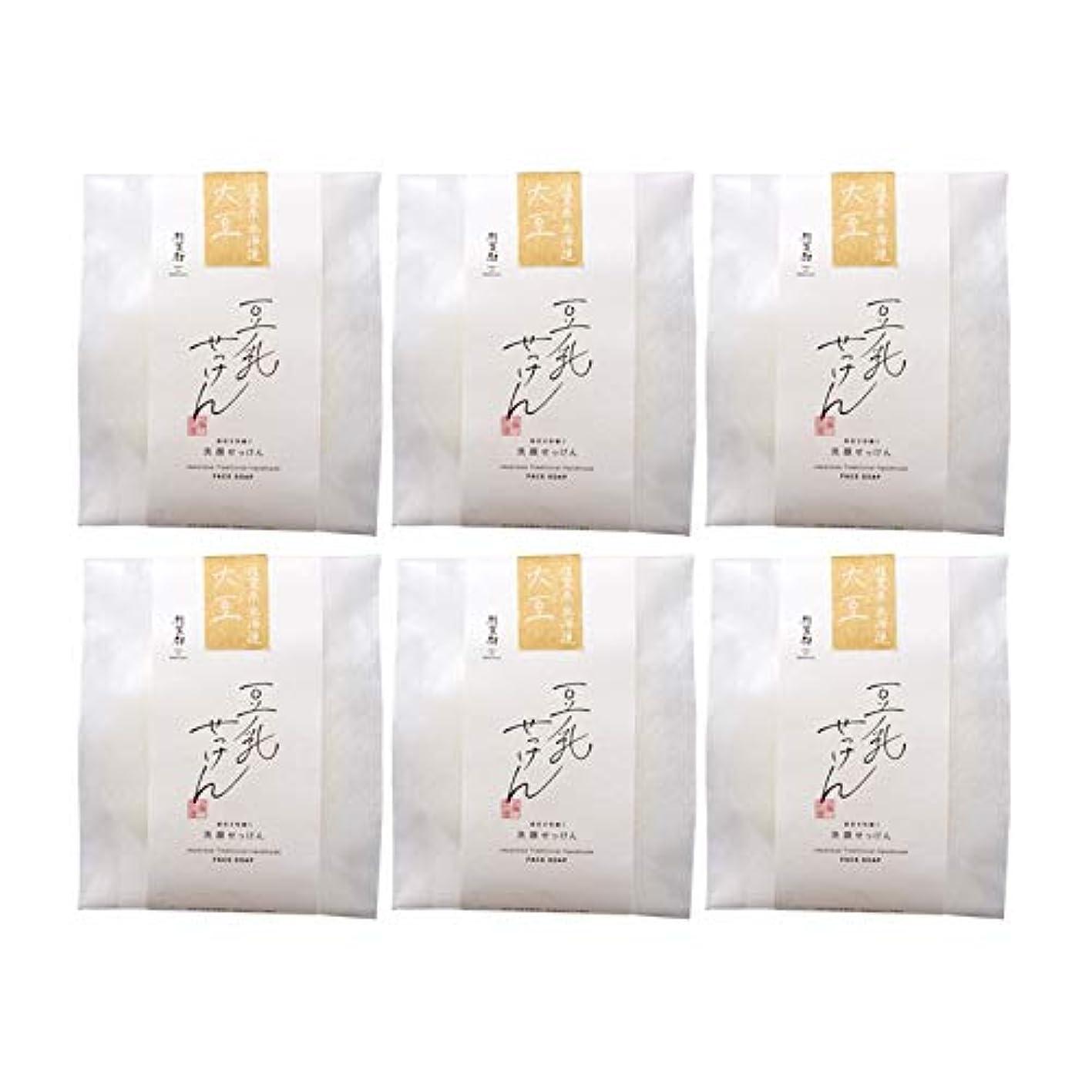 豆腐の盛田屋 豆乳せっけん 自然生活 100g×6個セット